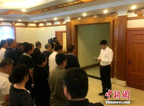 高洪波致悼詞。記者王牧青攝。