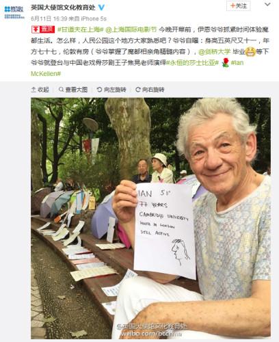 """""""甘道夫""""上海相亲 举牌称""""剑桥毕业伦"""