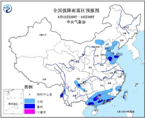 图像来历:地方气候台配资官方网