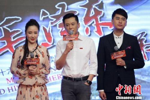 电视剧《毛泽东三兄弟》16日在北京举行开播发布会,王斑、孙宁、吴迪在剧中饰演毛泽东、杨开慧和毛泽覃。苏丹 摄