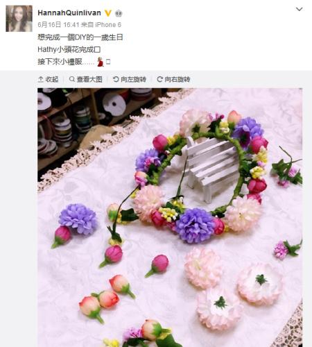 昆凌為小周周做的花環。圖為昆凌微博截圖。
