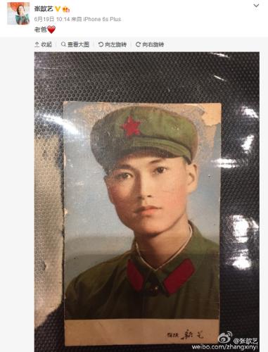 张歆艺父亲。张歆艺微博截图。