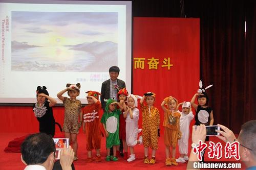儿童剧《远方》演出现场。曹文轩与孩子们在一起。天天出版社供图
