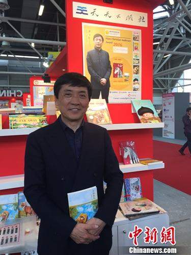 资料图:曹文轩在2016博洛尼亚书展上。天天出版社供图