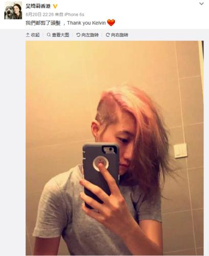 吴绮莉微博截图。