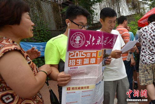 材料图。 中新网记者 金硕 摄