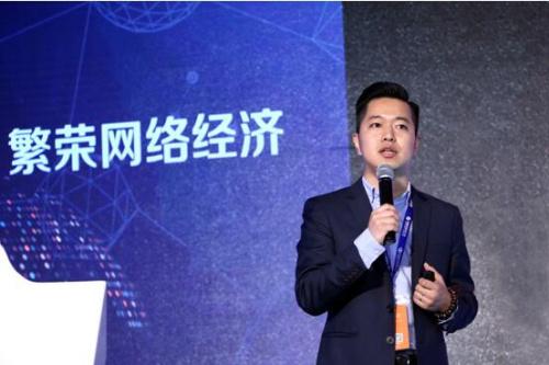 百度百付宝公司总经理章政华发表演讲