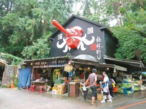 妖怪村主题饭店的日式商店街,结合各项妖怪主题活动及餐厅。 记者黑中亮 摄