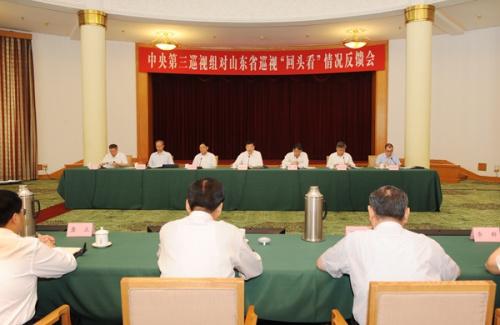 """地方第五巡查组向湖南省反应巡查""""转头看""""状况。图像来历:中心纪委督查部网站"""