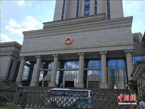 广东省高级人民法院。图片来源:加多宝供图