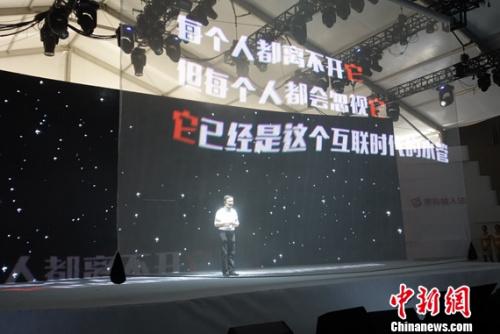 搜狗CEO王小川。记者 刘湃 摄