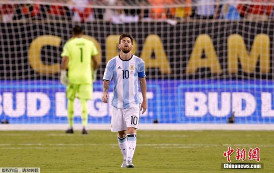沮丧的梅西赛后宣布退出国家队