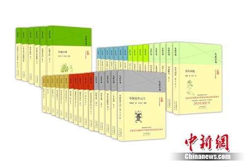 """百种精装新版""""大家小书""""书影。北京出版集团供图。"""