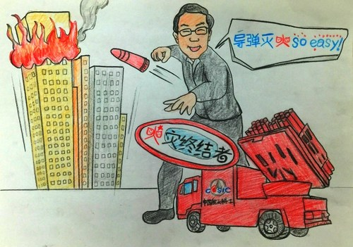 威廉希尔中文网站 3