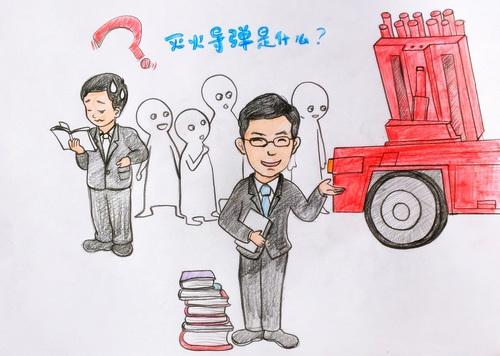 威廉希尔中文网站 7