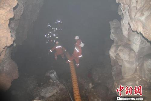 云南文山4名采石者中毒被困溶洞 抢救无效死亡