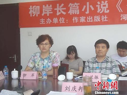 柳岸(左)在聆听专家发言。