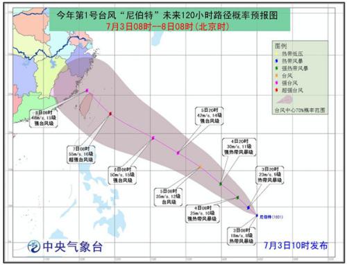 资料图。图片来源:中国气象网