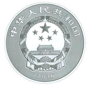 1公斤圆形精制银质纪念币正面图案