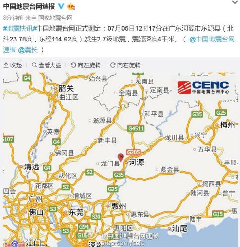 广东河源市东源县发生2.7级地震 震源深度4千米