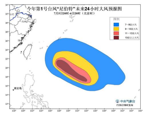 """今年第1号台风""""尼伯特""""未来24小时大风预报图"""