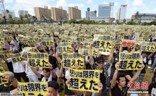 资料图:抗议的冲绳民众