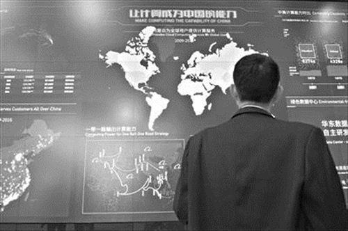 图片来源:经济参考报。记者 欧东衢 摄