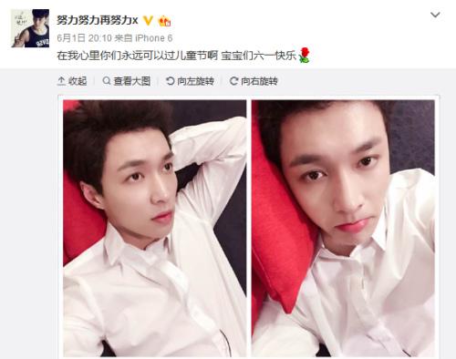张艺兴微博截图。