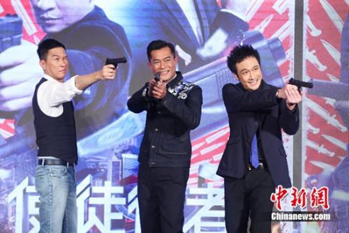 《使徒行者》主演张家辉、古天乐、吴镇宇 片方供图