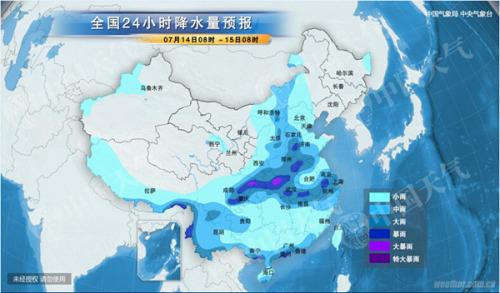 14日,四川盆地、长江中下游地域将呈现强降雨。