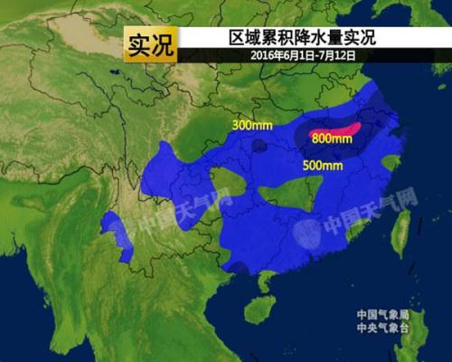 6月1日至7月12日,长江中下游多地累计雨量超越300毫米。