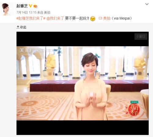 赵雅芝微博截图。