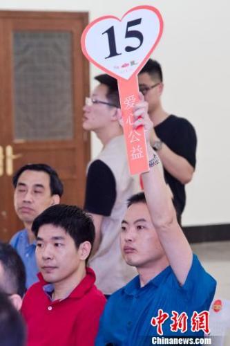 """""""篆以载道""""百件印屏爱心公益拍卖在福州画院举行。 李南轩 摄"""