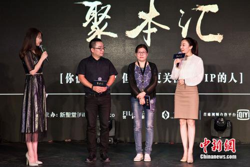 影视公司:新丽电影总裁李宁、大盛国际传媒总裁安晓芬、基美影业总裁程笳淇