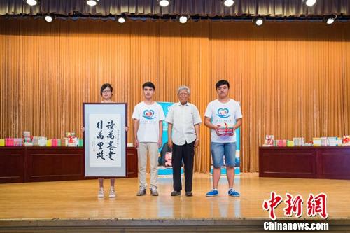 启动仪式现场。北京出版集团供图