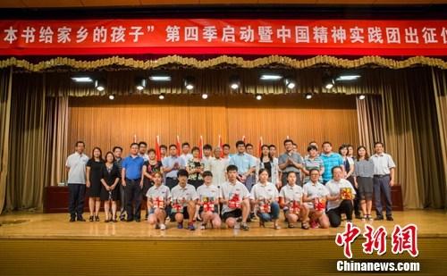 启动仪式结束嘉宾合影。北京出版集团供图