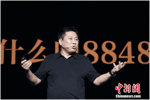 8848钛金手机品牌创始人 杜国楹