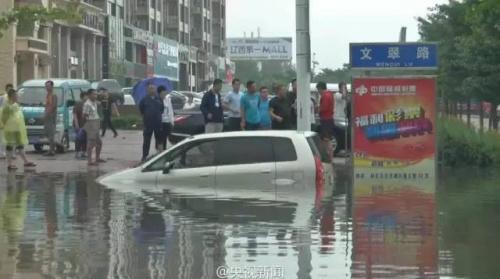 20日下午开端,辽宁省葫芦岛市普降大到暴雨,都会低洼路段呈现内涝。