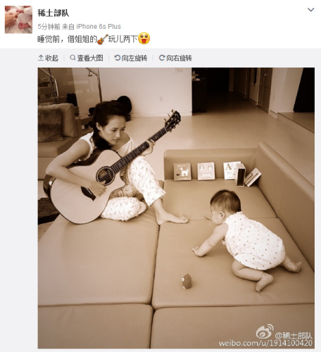 章子怡微博截图。