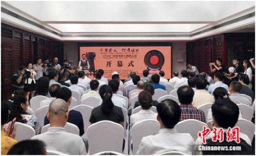 2016广西钦州坭兴陶精品展开幕式现场。李欢 摄