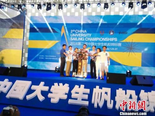 第二届中国大学生帆船锦标赛在深圳开赛 郑小红 摄