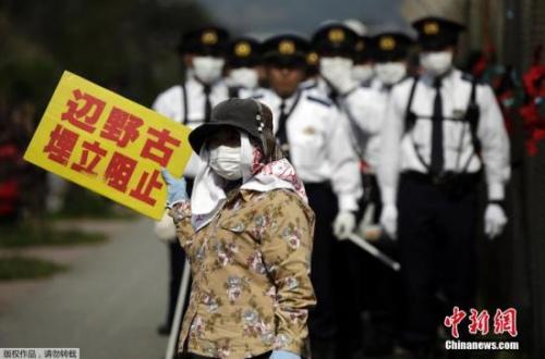 资料图:日本民众抗议普天间搬迁
