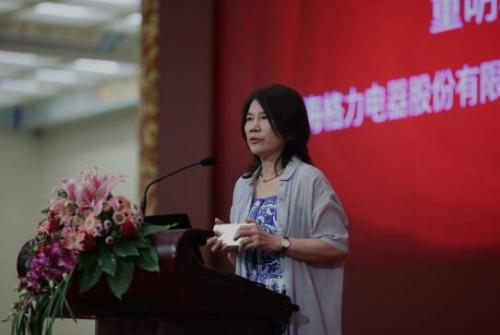 """论坛上,格力电器董事长董明珠发表""""创造改变世界""""的主题演讲"""