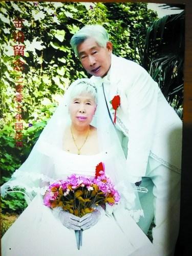 """老两口结婚59年越来越有夫妻相 就像""""兄妹俩"""""""