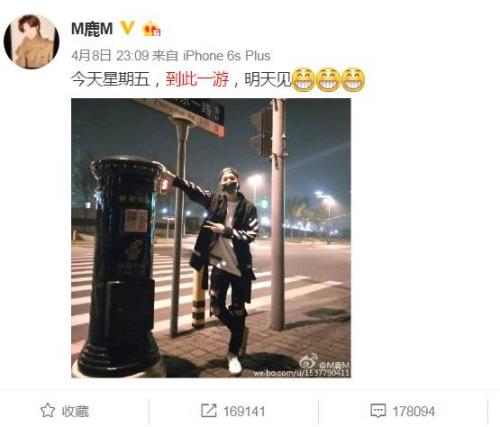 上海一邮筒因鹿晗而走红,鹿晗粉丝排队与邮筒合影。上图为鹿晗微博截图。