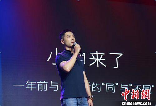 小帅影院CEO 马文俊