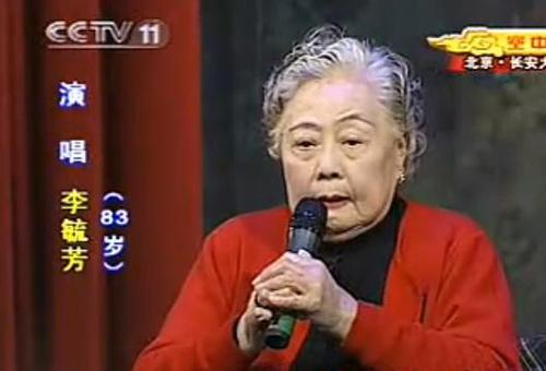 2008年李毓芳上演视频截图。