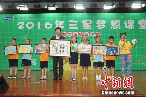 三星大中华区总裁张元基和孩子们在一起