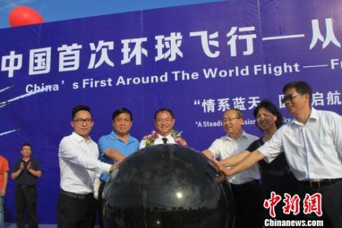 """法库举行""""中国首次环球飞行——从法库飞向世界""""接机仪式 沈殿成 摄"""