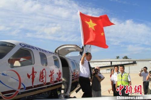 """""""中国首次环球飞行""""机长张博走出机舱。"""